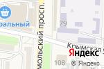 Схема проезда до компании SV Mobile в Абинске