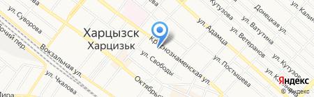 Мастер-оптика на карте Харцызска