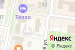 Схема проезда до компании Администрация Абинского района в Абинске