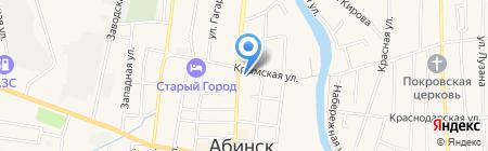 Прокуратура Абинского района на карте Абинска