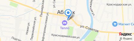 Отдел Управления Федеральной службы государственной регистрации кадастра и картографии на карте Абинска