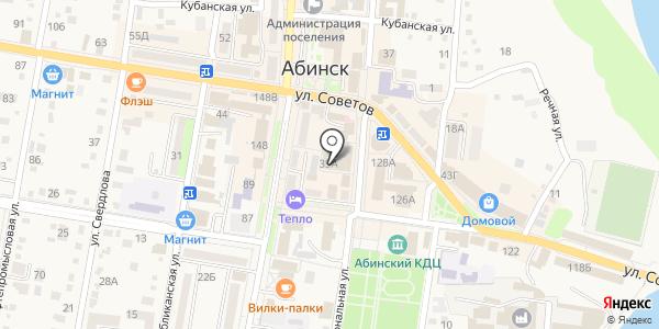 Банкомат, Россельхозбанк. Схема проезда в Абинске