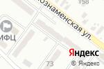 Схема проезда до компании Магазин бытовой химии в Харцызске