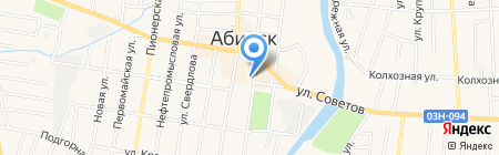 БэбиК на карте Абинска