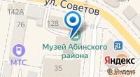 Компания Следственный отдел по Абинскому району на карте