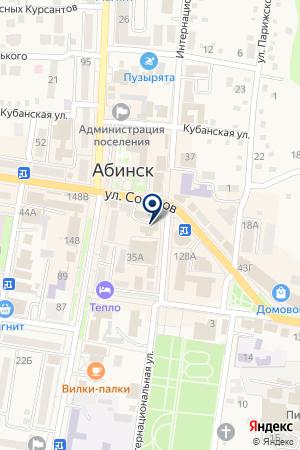 Управление здравоохранения на карте Абинска