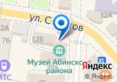 Музей Абинского района, МУП на карте