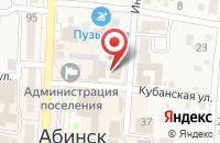 Схема проезда до компании Абинская торгово-промышленная палата в Абинске