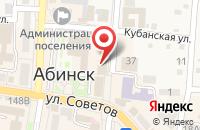 Схема проезда до компании FIX Price в Абинске