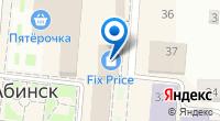 Компания Lucky на карте