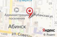 Схема проезда до компании Первый в Абинске