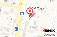 Схема проезда до компании Детский сад №2 в Абинске