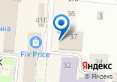 Прокуратура Абинского района на карте