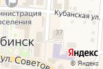 Схема проезда до компании Прокуратура Абинского района в Абинске