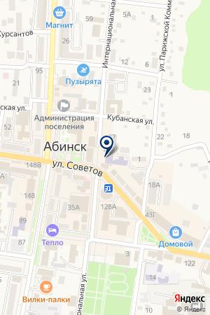 Библиотека на карте Абинска