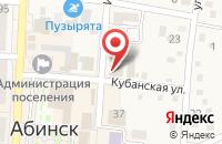 Схема проезда до компании Карамель в Абинске