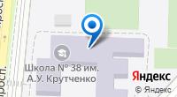 Компания Средняя общеобразовательная школа №38 на карте