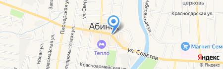 Marakanda на карте Абинска