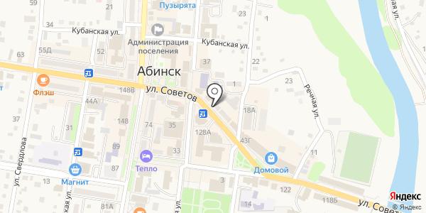 Банкомат. Схема проезда в Абинске