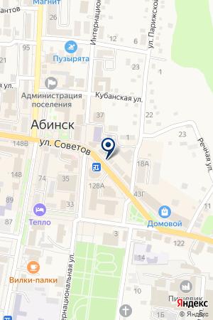 Непоседа на карте Абинска