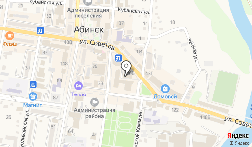 Подиум. Схема проезда в Абинске