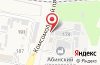 Схема проезда до компании Зори Кубани в Абинске
