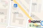 Схема проезда до компании Подиум в Абинске