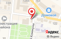 Схема проезда до компании ЗОЛОТАЯ АРКА в Абинске