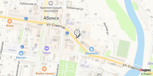 Российский государственный центр инвентаризации и учета объектов недвижимости-Федеральное БТИ. Схема проезда в Абинске