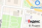 Схема проезда до компании Совкомбанк, ПАО в Абинске