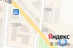 Схема проезда до компании Tele2 в Абинске