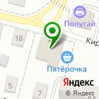 Местоположение компании Детский магазин