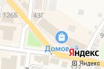 Схема проезда до компании Волшебная Индия в Абинске