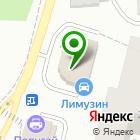 Местоположение компании Лимузин