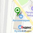 Местоположение компании S-AUTO