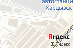 Схема проезда до компании Мир чистоты в Харцызске