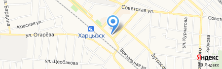 Стоматологический кабинет на карте Харцызска