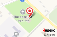 Схема проезда до компании Северянка в Никоновском