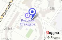 Схема проезда до компании УНИВЕРСАМЧИК в Сергиевом Посаде