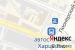 Схема проезда до компании Сервис мастер в Харцызске