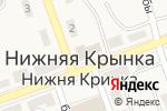 Схема проезда до компании Дарья в Нижней Крынке