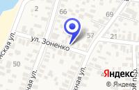 Схема проезда до компании ПТФ ОКЕАН в Приморско-Ахтарске