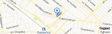 Цветы магазин на карте Харцызска