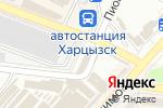 Схема проезда до компании Цветы, магазин, СПД Максютенко Н.А. в Харцызске