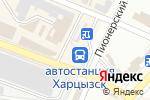 Схема проезда до компании Buffet в Харцызске