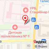 Узловская районная больница