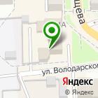 Местоположение компании Автошкола-центр