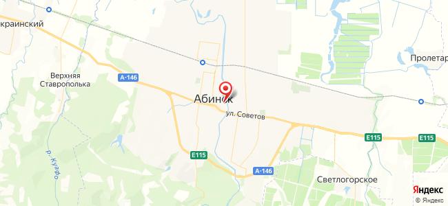 Абинск