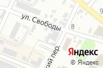 Схема проезда до компании Содействие+, ритуальный салон в Харцызске