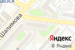 Схема проезда до компании Шарм, магазин косметики и парфюмерии в Харцызске